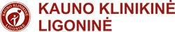 Kauno klinikinė ligoninė, priėmimo, skubios pagalbos ir traumų skyrius (traumatologijos punktas), VšĮ