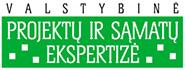 Valstybinė projektų ir sąmatų ekspertizė, UAB