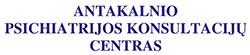 Antakalnio psichiatrijos konsultacijų centras, VšĮ