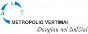 Metropolio vertimai, UAB