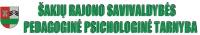 Šakių rajono savivaldybės Pedagoginė psichologinė tarnyba