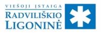 Radviliškio ligoninė, VšĮ