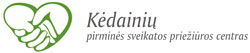 Kėdainių pirminės sveikatos priežiūros centras, VšĮ