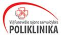 Panevėžio rajono savivaldybės poliklinika, VšĮ