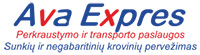 Ava Expres, UAB
