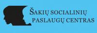 Šakių socialinių paslaugų centras