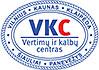 Vertimų ir kalbų centras, Kaišiadorių filialas