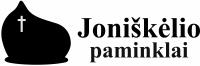 Joniškėlio paminklai, V. Mackevičiaus IVV