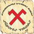 Tauro guolis, senovės baltų gyvensenos ir kitos stovyklos