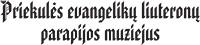 Priekulės evangelikų liuteronų parapija, muziejus