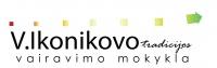 """V. Ikonikovo tradicijos vairavimo mokykla, UAB """"Dovanėlė Jums"""""""