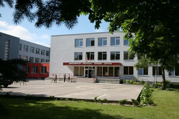 Marijampolės profesinio rengimo centras, Pataisos namų skyrius