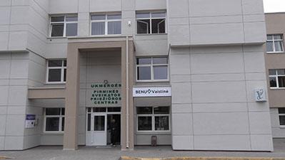 Ukmergės pirminės sveikatos priežiūros centras, VšĮ