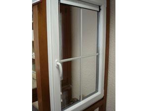 Šiltas langas, G. Jonausko įmonė