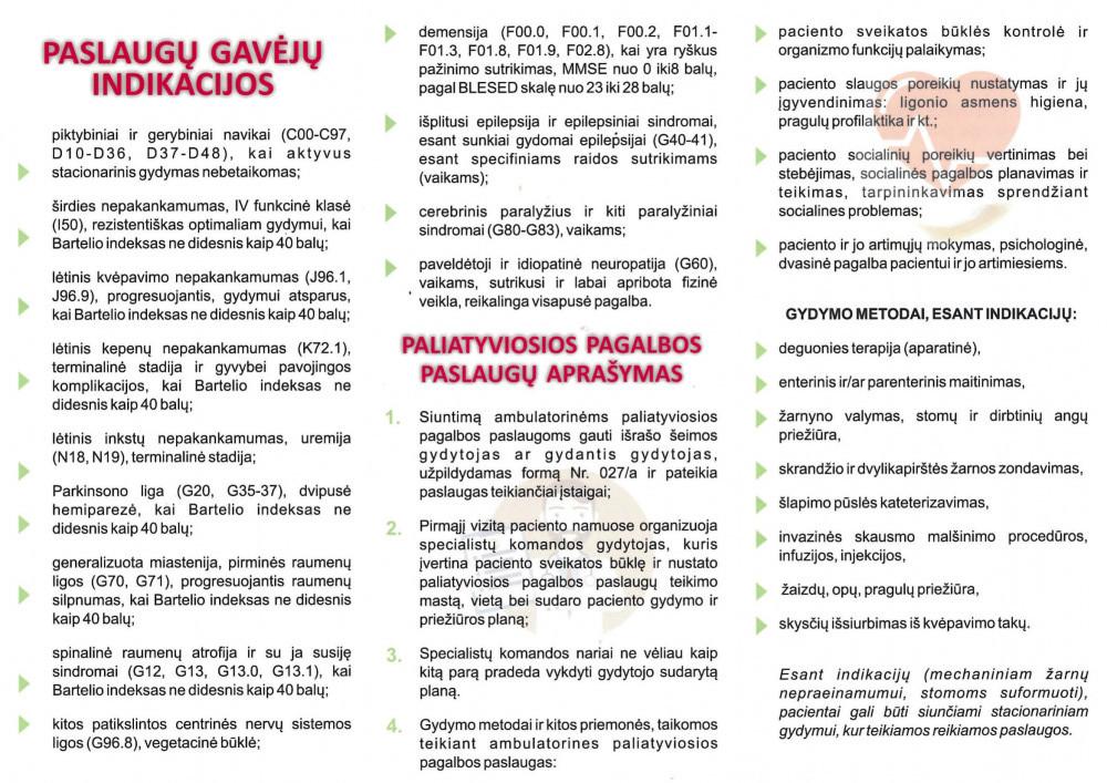 Šiaulių r. Gruzdžių ambulatorija, VšĮ