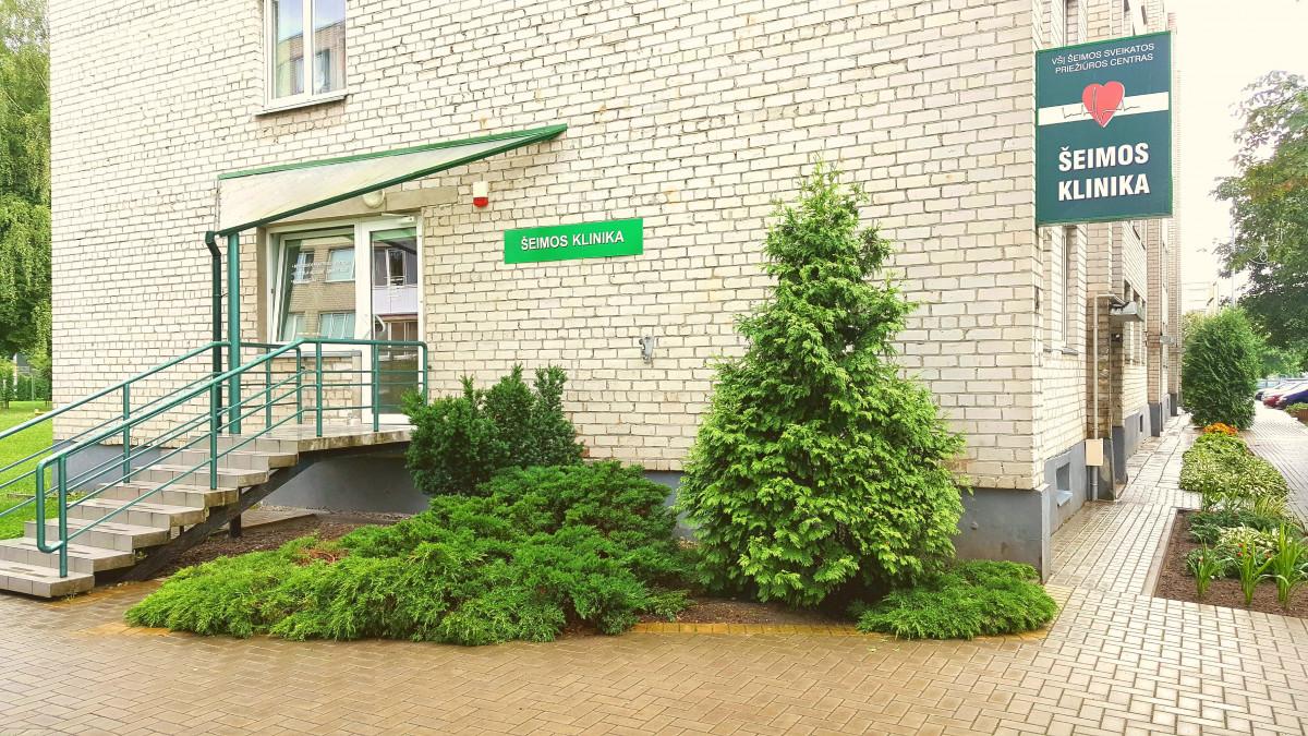 Šeimos klinika, Šeimos sveikatos priežiūros centras, VšĮ