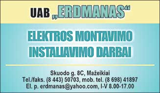 Erdmanas, UAB