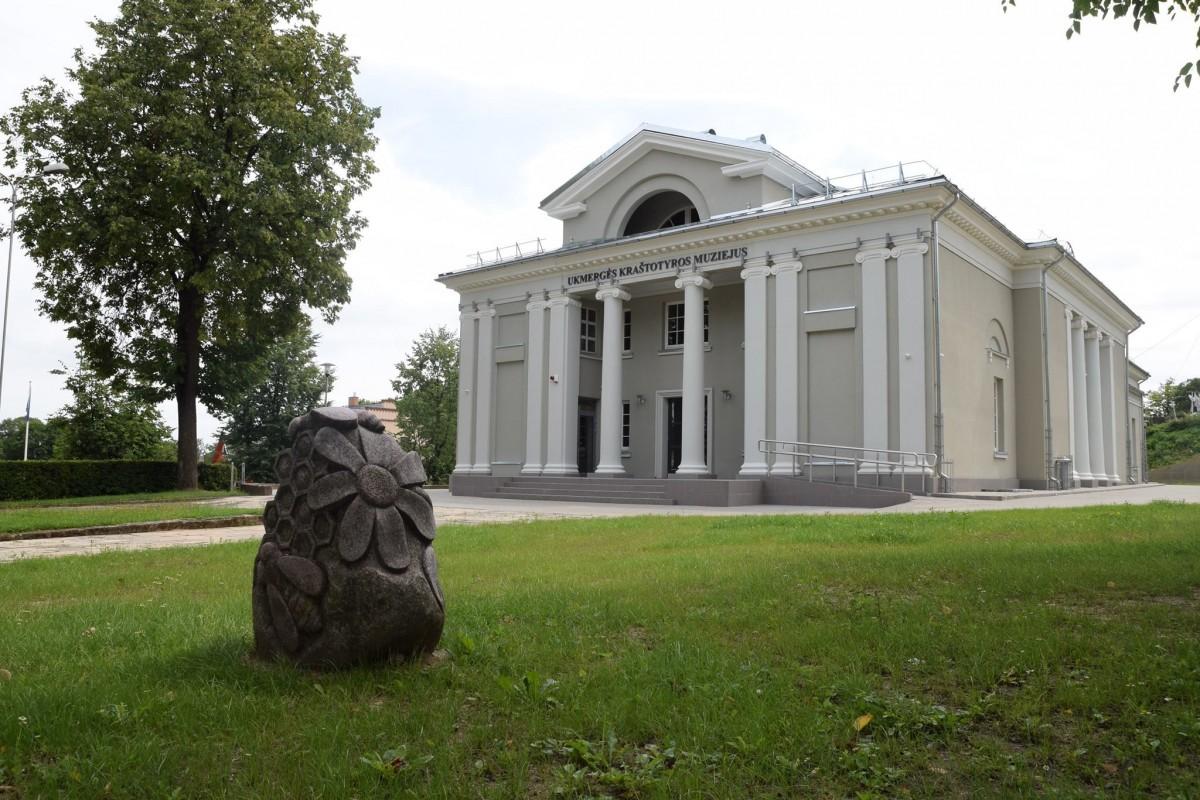 Ukmergės kraštotyros muziejus