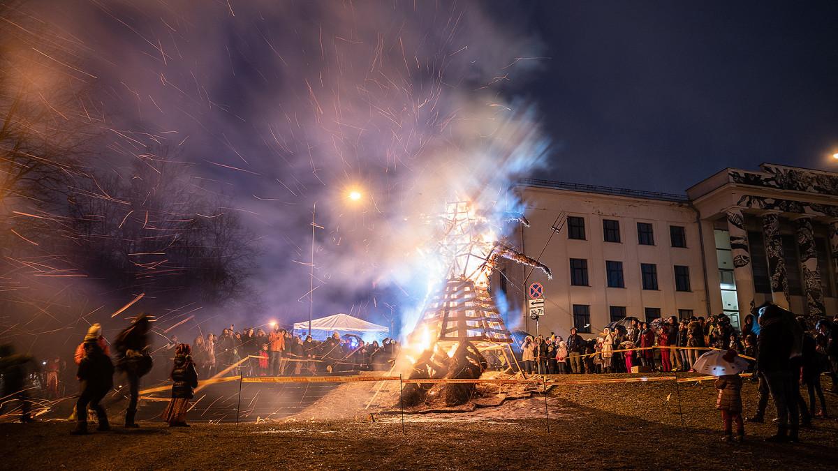 Vilniaus etninės kultūros centras