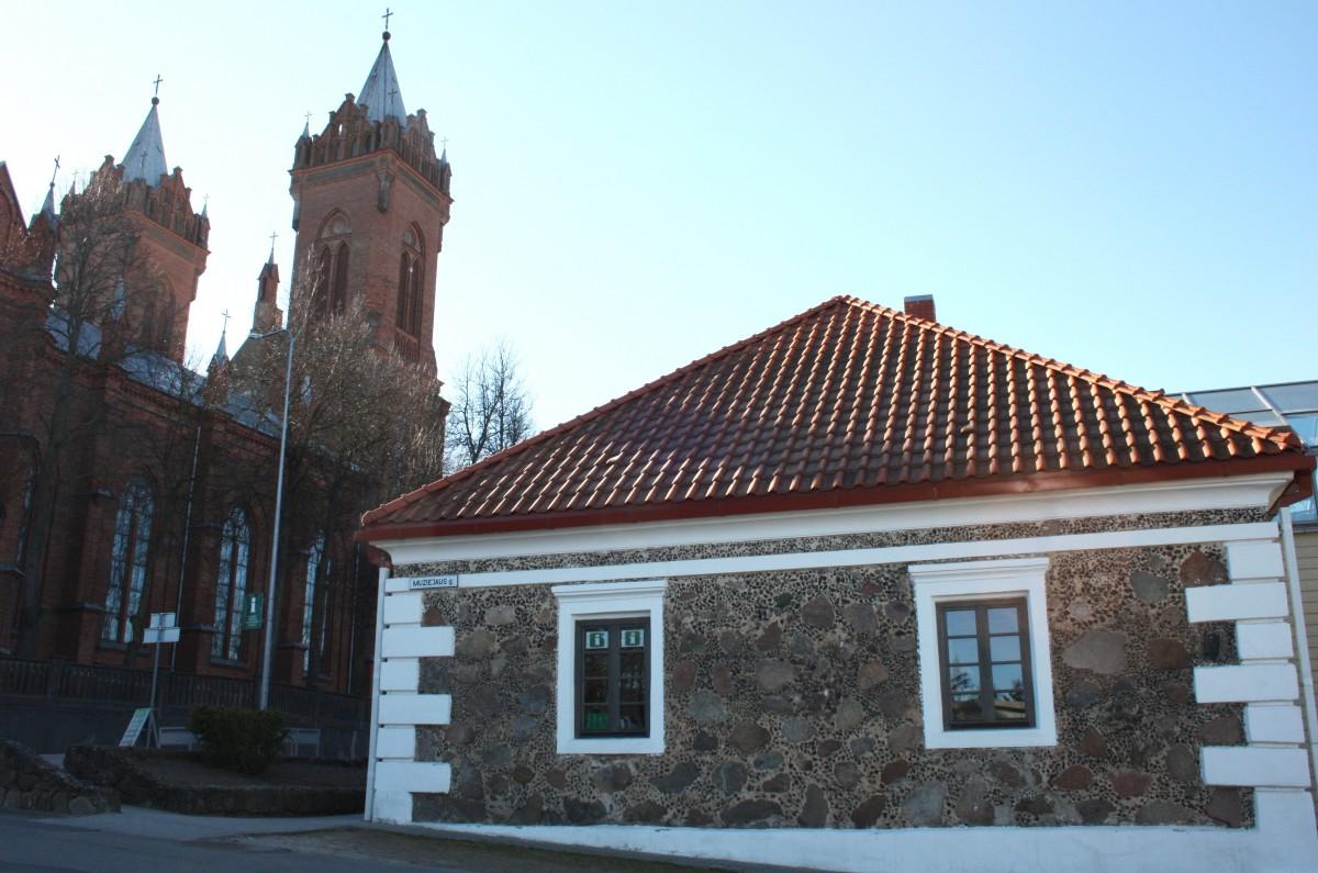 Kupiškio etnografijos muziejus