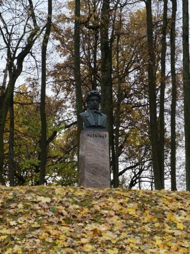 Literatūrinis A. Puškino muziejus