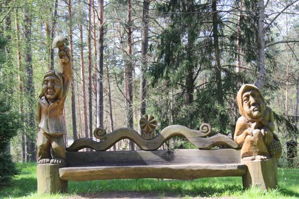 MIC Girios aidas, miško muziejus