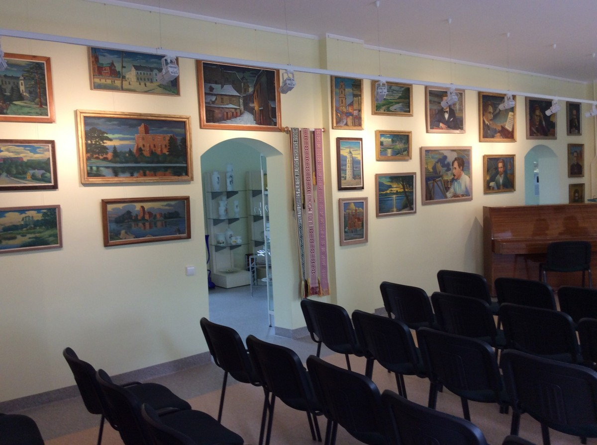 Balninkų stiklo muziejus ir paveikslų galerija