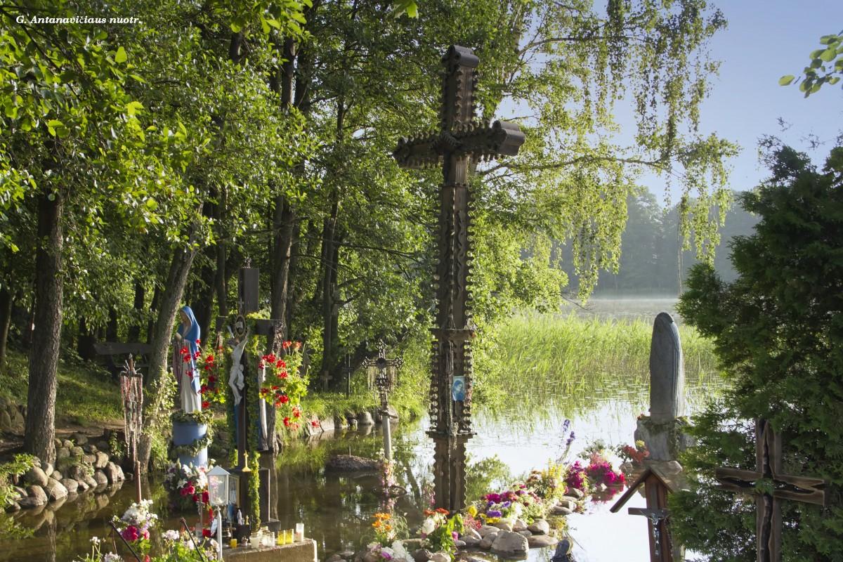 Zarasų turizmo ir verslo informacijos centras, VšĮ