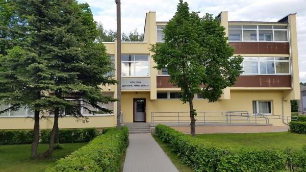 Lentvario ambulatorija, VšĮ