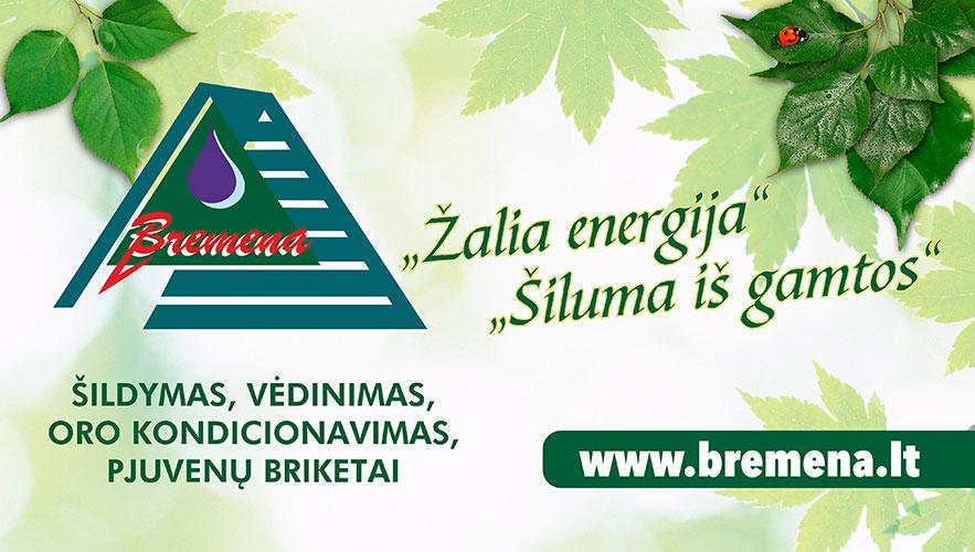 Bremena, UAB