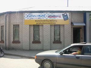 Vidlinas , UAB