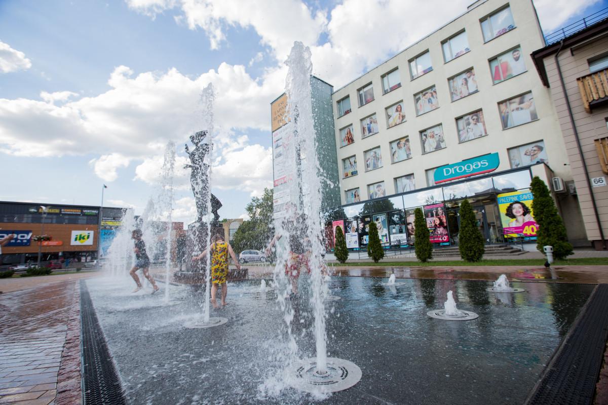 """Tauragės krašto muziejaus """"Santaka"""" turizmo informacijos centras"""