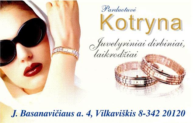 Kotryna, parduotuvė, R. Maladausko įmonė