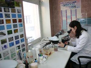 A. Bardzilauskienės mikrobiologijos laboratorija, MB