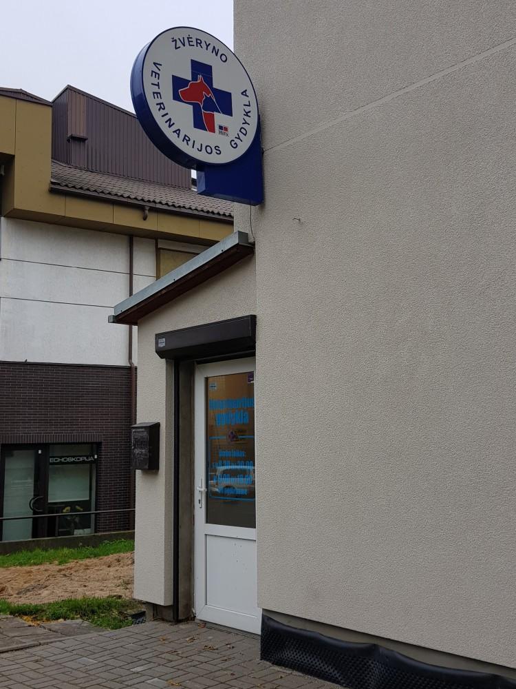 Žvėryno veterinarijos gydykla, filialas, UAB
