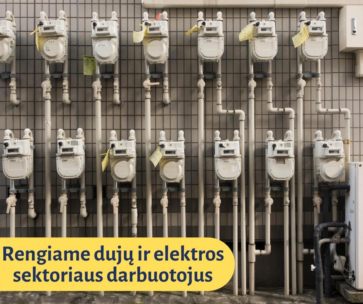 Energetikų mokymo centras, Šiaulių regiono biuras, VšĮ