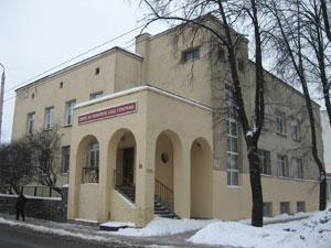 Vilniaus odos ir veneros ligų centras, VšĮ