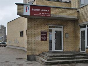 Ginekologijos ir šeimos klinika, UAB