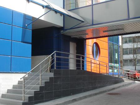 Galteksa, UAB