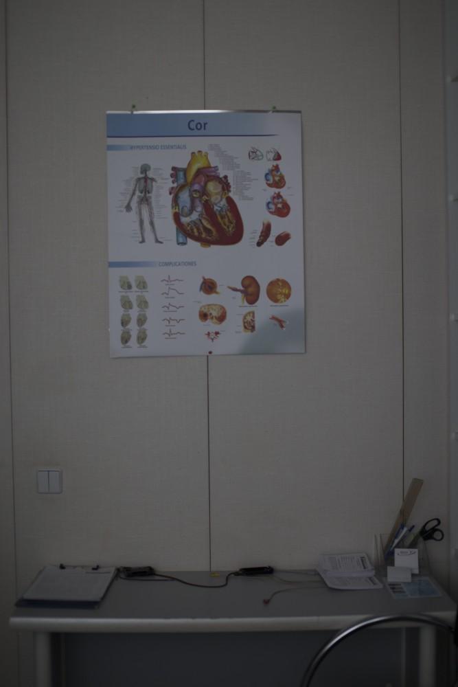 Širdies namai, UAB