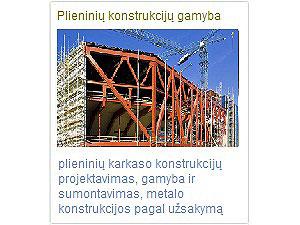 Ruukki Lietuva, Kauno filialas, UAB