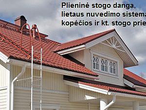 Ruukki Lietuva, Panevėžio filialas, UAB