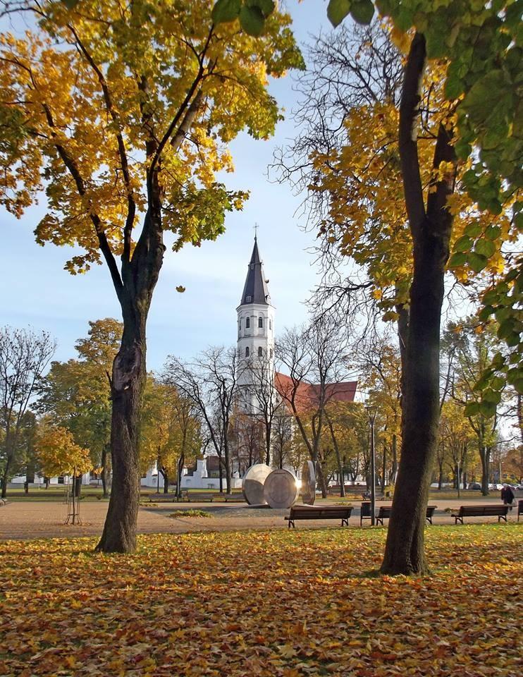 Šiaulių turizmo informacijos centras, VšĮ