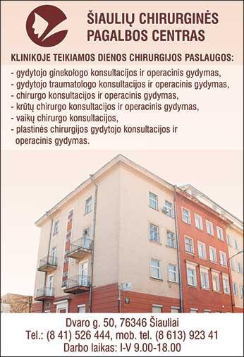 Šiaulių chirurginės pagalbos centras, UAB