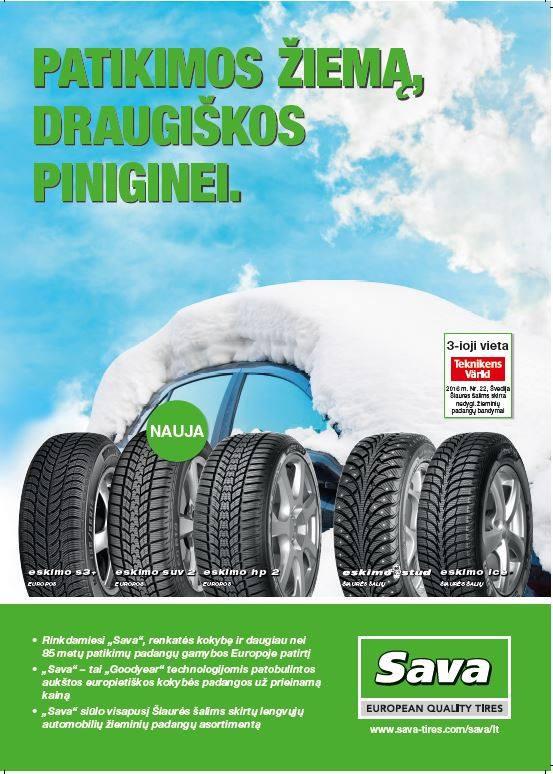 Šiaulių Dagris, parduotuvė-autoservisas, UAB