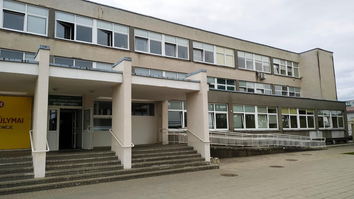 Dainų pirminės sveikatos priežiūros centras, VšĮ