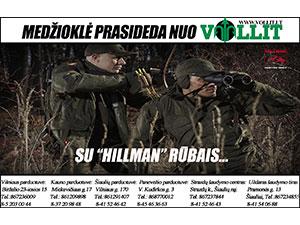 Vollit, ginklų ir medžioklės reikmenų parduotuvė Vilniuje, UAB