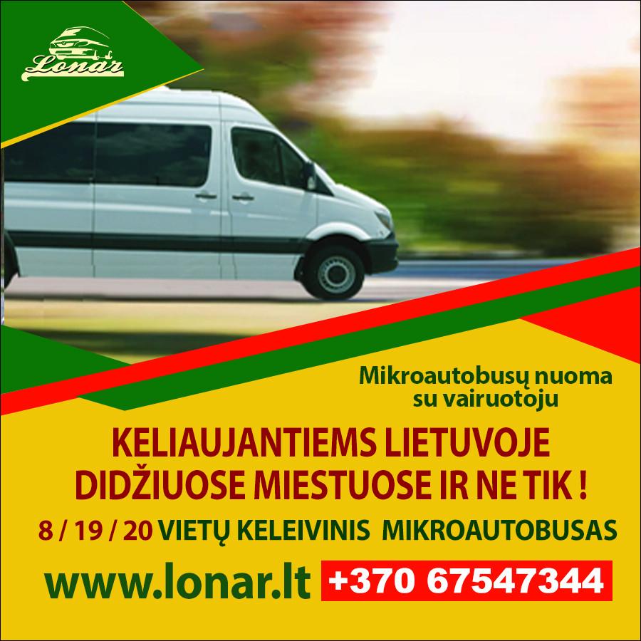 Lonar, UAB