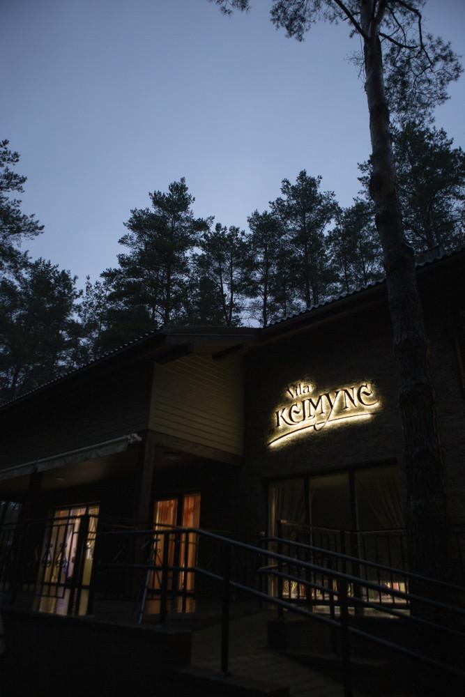 Gerugnė, svečių namai-kavinė