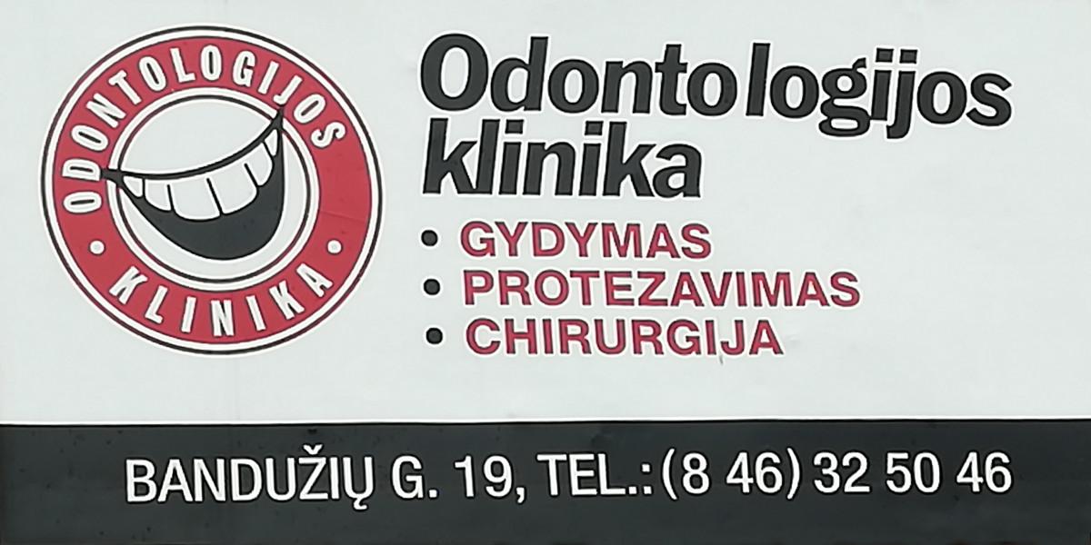 Henriko Milvydo odontologijos klinika